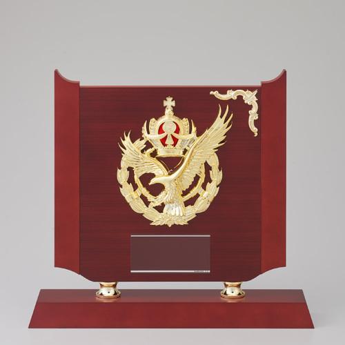 表彰楯(表彰盾) 王冠 AT-2047B ★高さ345mm 《#B8》
