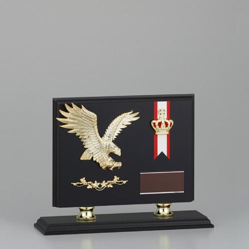 表彰楯(表彰盾) ワシ AT-2084C ★高さ205mm 《#B19》