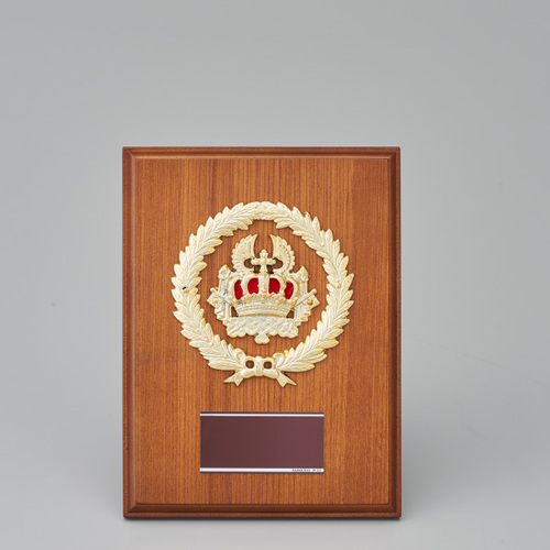 表彰楯(表彰盾) 王冠 AT-2403C ★高さ180mm 《#B23》