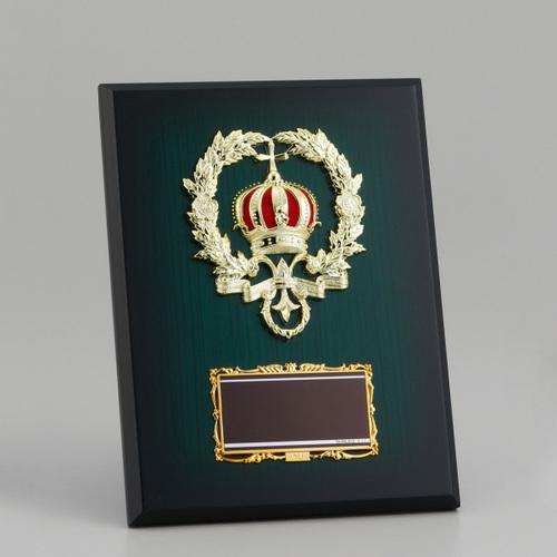 表彰楯(表彰盾) 王冠 AT-2419B ★高さ270mm 《#B12》