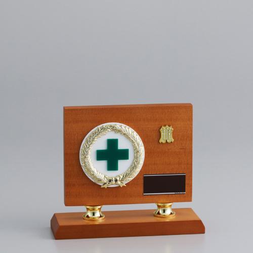 表彰楯(表彰盾) 緑十字 AT-2412F ★高さ180mm 《#B23》