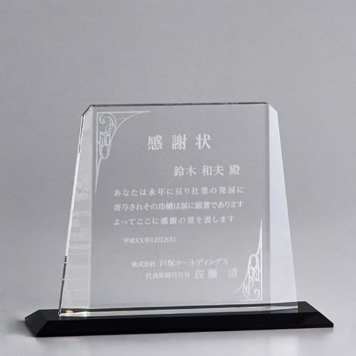 【版代別途必要】光学ガラス製オーナメント B47-01A ★高さ192mm