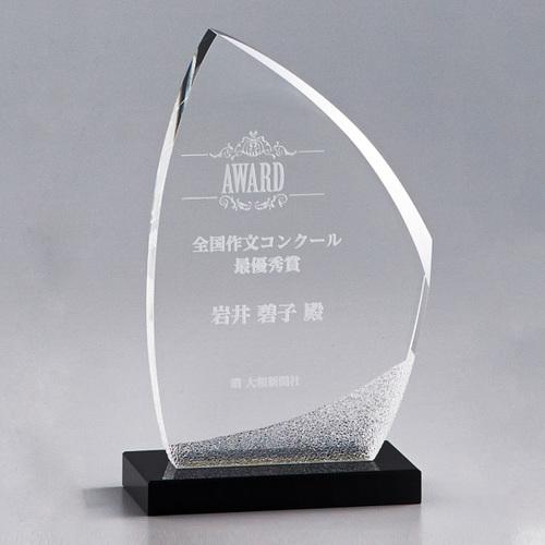 【版代別途必要】光学ガラス製オーナメント B53-02A ★高さ205mm