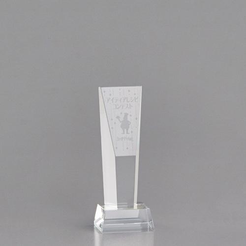 【版代別途必要】光学ガラス製トロフィー B54-02C ★高さ190mm
