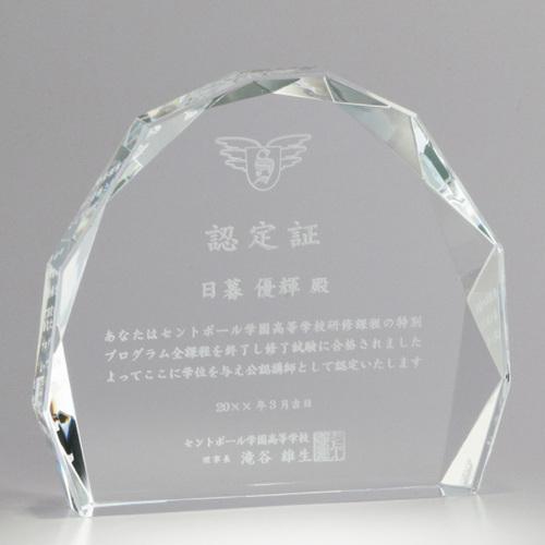 【版代別途必要】光学ガラス製オーナメント B55-01A ★高さ145mm