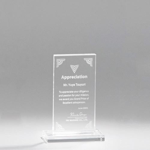 【版代別途必要】光学ガラス製楯 B57-01D ★高さ140mm