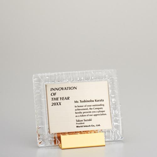 【版代別途必要】ガラス製楯 B61-02C ★高さ130mm
