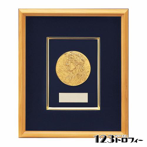 【版代別途必要】メダル付木製額 B65-01 ★高さ272mm