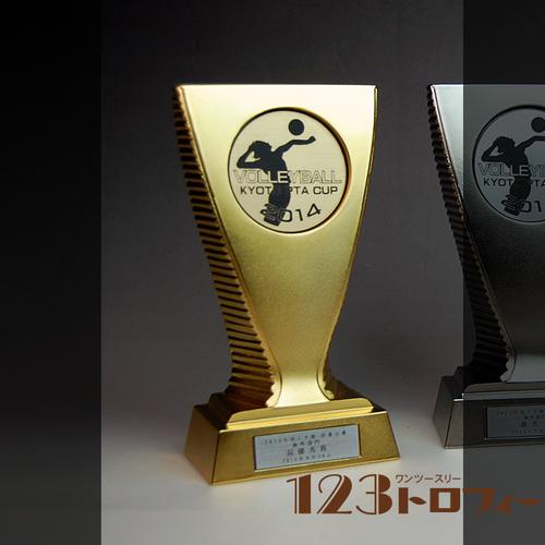 【オリジナルデザインができるトロフィー】ゴールド(金) BRZ-2647G- ★高さ174mm 《SO-110》 ★プレート彫刻無料