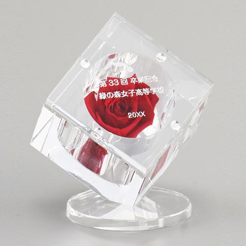 光学ガラス製フラワーオーナメント D70-02 ★高さ95mm