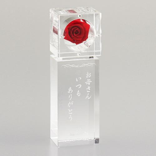 光学ガラス製フラワーオーナメント D70-05 ★高さ185mm