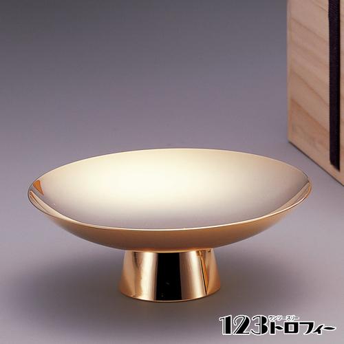 【彫刻代別途必要】真鍮製単盃 D82-04A ★直径150mm