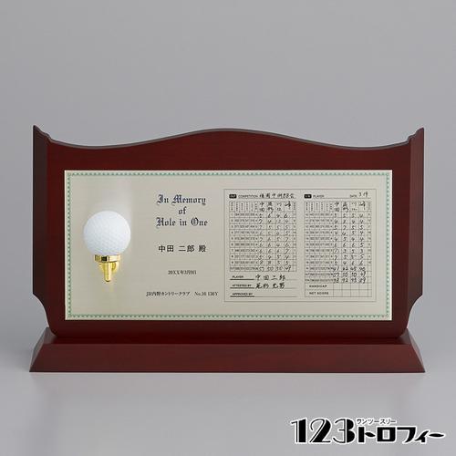 木製楯(ボール別) E03-01 ★高さ220mm