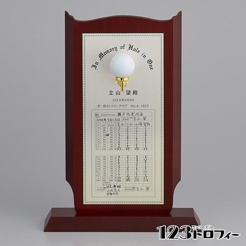 木製楯(ボール別) E03-03 ★高さ375mm