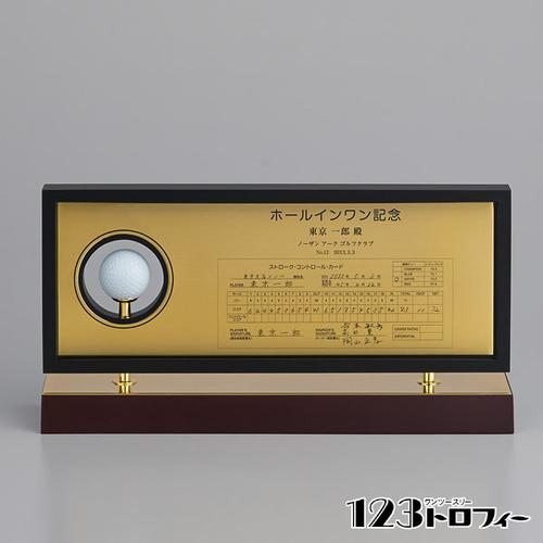 木製楯(ボール別) E03-04 ★高さ195mm