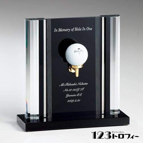 ガラス製楯(ボール別) E04-02 ★高さ205mm
