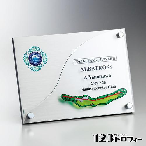 アクリル&アルミコラボ楯 E04-04 ★高さ170mm