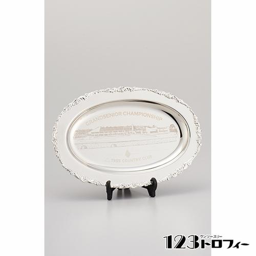 真鍮製小判盆 E96-01A ★高さ160mm