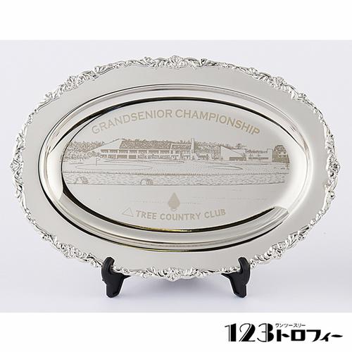 真鍮製小判盆 E96-01C ★高さ130mm