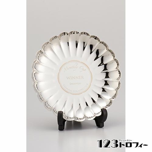 真鍮製菊皿 E96-02A ★直径240mm