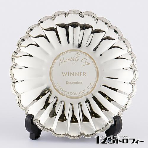 真鍮製菊皿 E96-02D ★直径150mm