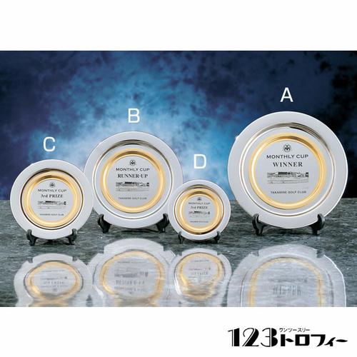 真鍮製飾り皿 E97-01C ★直径200mm