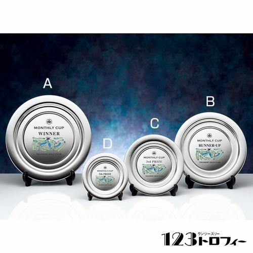 真鍮製飾り皿 E97-02A ★直径300mm