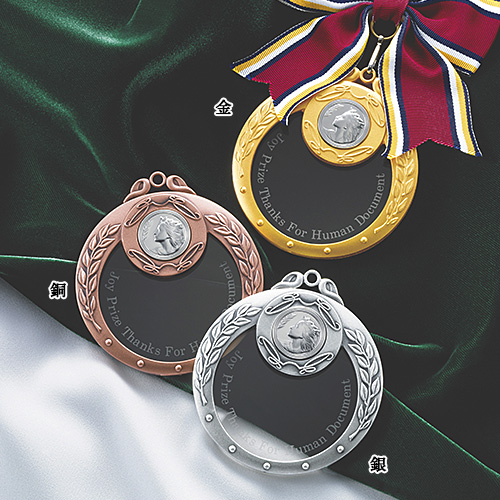 グレイシャスメダル MY-9800★直径80mm 《SO-108》