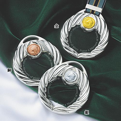 ジェネシスメダル MY-9841★直径90mm《SO-108》