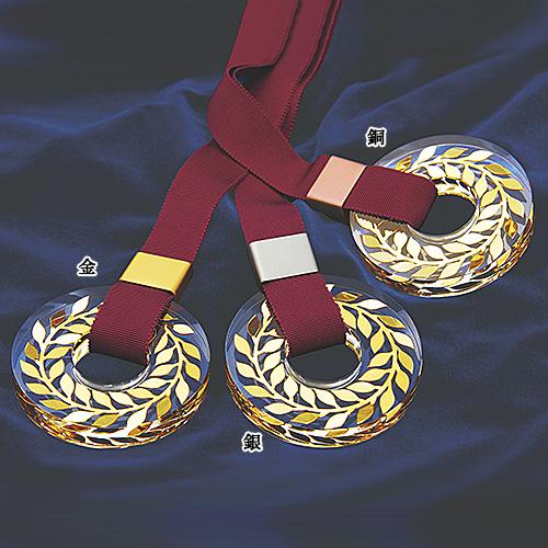光のメダル MY-9851★直径80mm 《SO-108》