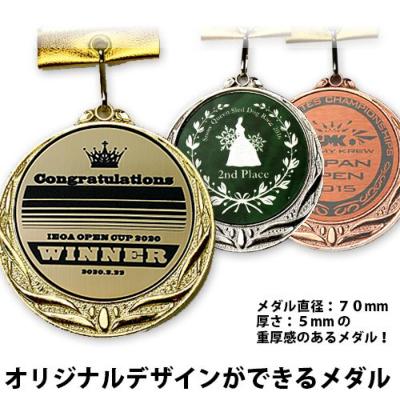 オリジナルデザインのメダル