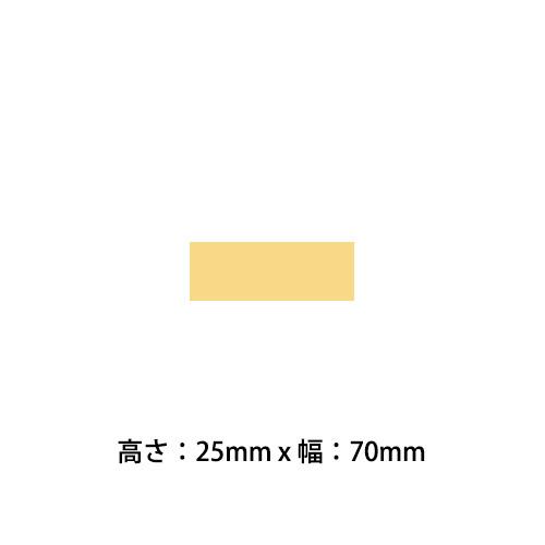 営業 表彰用品用プレート MGH41 本日の目玉 金 x 25mm 70mm