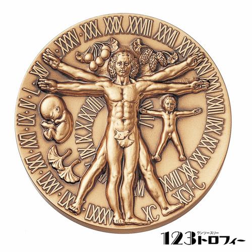 人生の記念メダル MK-9165