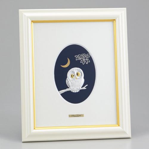 銀製品 「ふくろう」額 NS-1107A ★高さ305mm ★プレート彫刻無料 ★送料無料