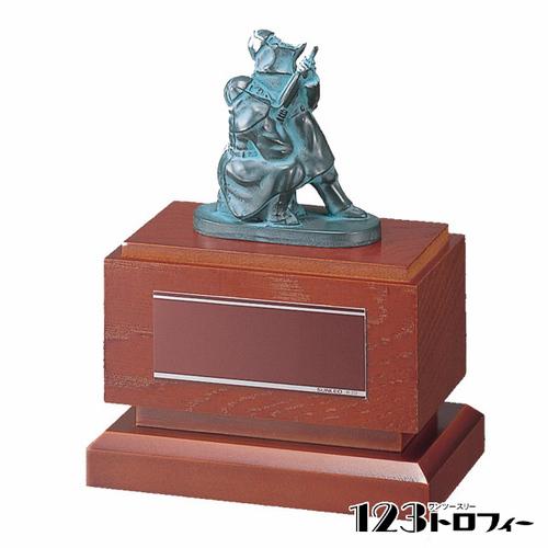 消防士ブロンズ SB-06 ★高さ150mm《#B22》 消防・消防団表彰 退官記念品 退団記念品