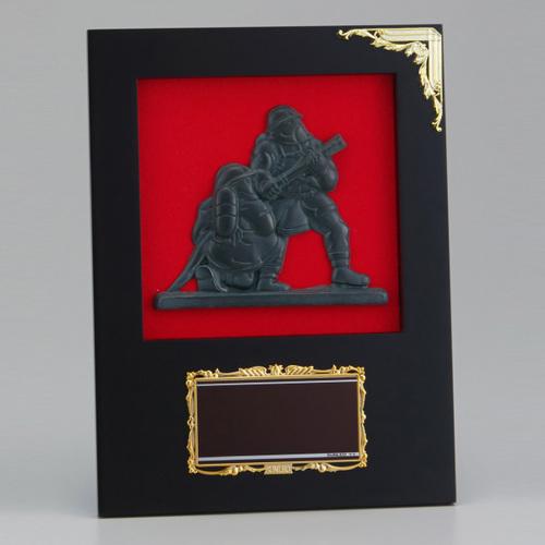 消防士レリーフ付木製楯 SB-11 ★高さ295mm《#B8》 消防・消防団表彰 退官記念品 退団記念品