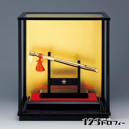 合金製鳶口置物 SBK-58 ★高さ275mm 消防・消防団表彰 退官記念品 退団記念品