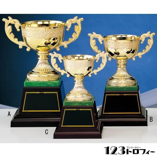 ★ 優勝カップ ゴールドカップ AG6683A★高さ255mm《E-4》プレート彫刻無料(ゴルフコンペ レプリカ 野球サッカー 体育祭 運動会 文化祭)
