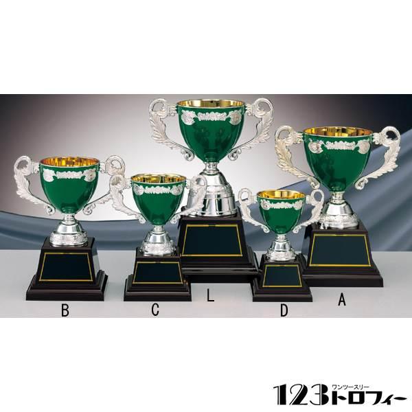 優勝カップ バリエーションカップ AC-9361C★高さ210mm《ASH-3》 プレート色:銀 プレート彫刻無料 (ゴルフコンペ レプリカ 野球サッカー 体育祭 運動会 文化祭)