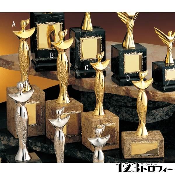 ブロンズ B9024B ★高さ235mm 《AGB-1》 プレート色:金 ★プレート彫刻無料