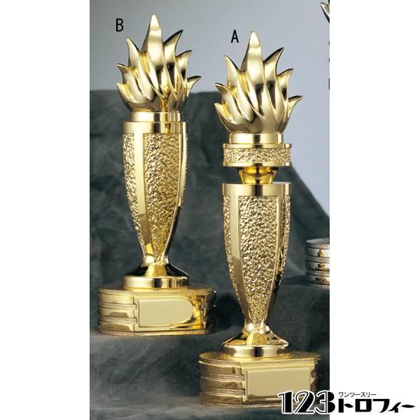 《AGH-0》 プレミアムブロンズ ★高さ240mm ★プレート彫刻無料 プレート色:金 B9009A ★