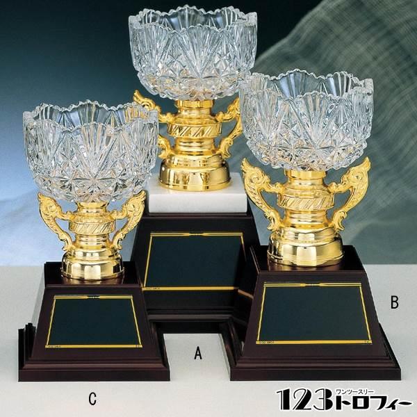 クリスタルカップ CG4486A ★高さ245mm 《E-4》 ★プレート彫刻無料 ★