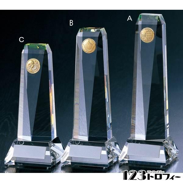 クリスタルオーナメント CMV306B ★高さ215mm 《SN-32》 ★プレート彫刻無料 ★