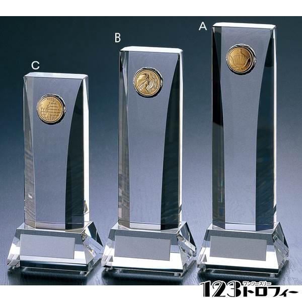 クリスタルオーナメント CMV307A ★高さ235mm 《SN-32》 ★プレート彫刻無料 ★