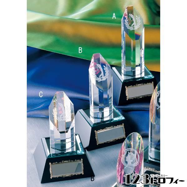クリスタルオーナメント CM295C ★高さ160mm 《ASH-2》 プレート色:銀 ★プレート彫刻無料 ★