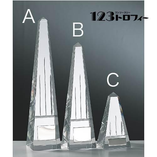 クリスタルオーナメント CM342B ★高さ250mm 《SN-53》 ★プレート彫刻無料 ★