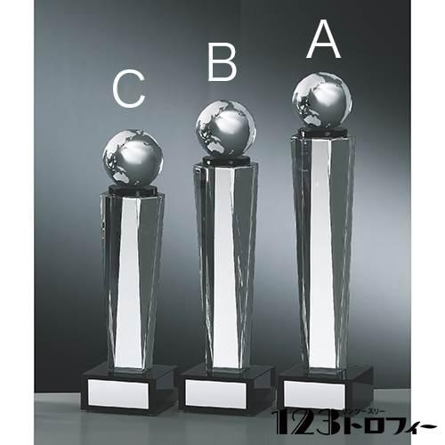 クリスタルオーナメント CM343C ★高さ235mm 《ASH-1》 プレート色:銀 ★プレート彫刻無料 ★