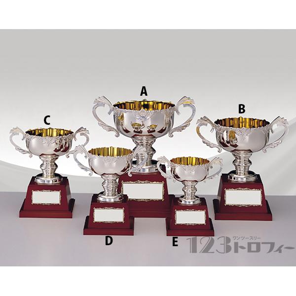 優勝カップ シルバーカップ AS-9001E★高さ190mm《ASH-3》 プレート色:銀 プレート彫刻無料