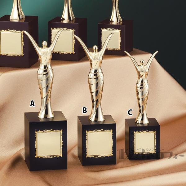 ブロンズトロフィー(女神) B-2013A ★高さ260mm《AGB-1》 プレート色:金 プレート彫刻無料
