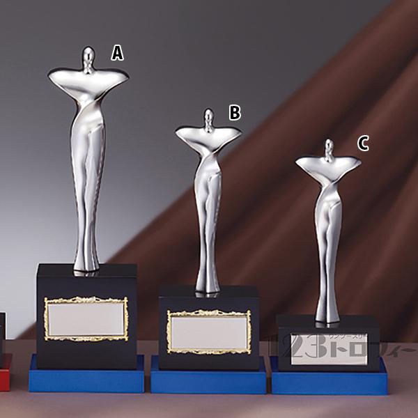 ブロンズトロフィー(女神) B-9310B ★高さ200mm《ASH-1》 プレート色:銀 プレート彫刻無料